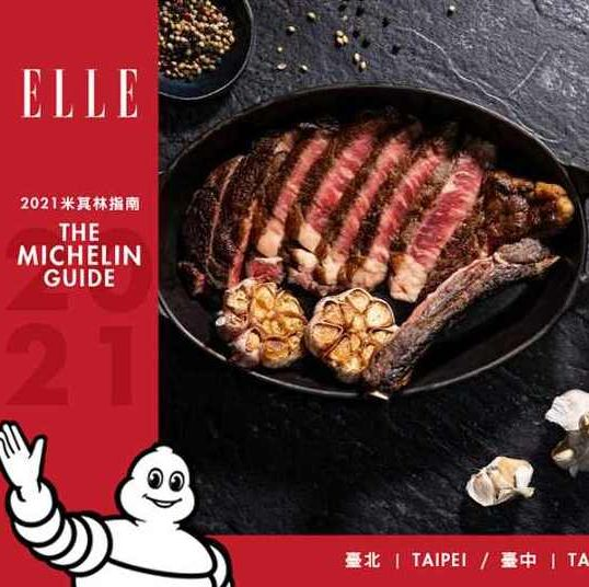 【2021米其林】台北、台中米其林餐廳優惠一次收!教父牛排豪華套餐、a cut立馬預約起來