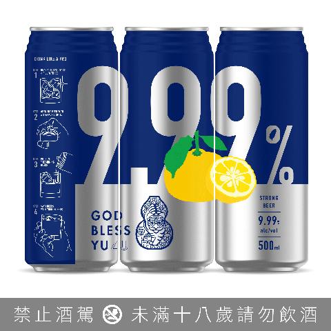 711超商啤酒推薦!精釀啤酒、水果調酒等15款夏日超商啤酒,讓你居家防疫也能享受微醺夜
