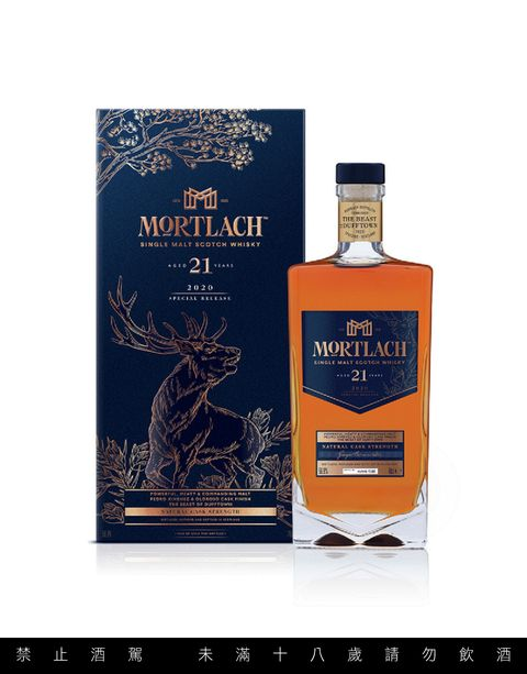 【2021父親節送禮酒款】5款限量威士忌原酒擄獲爸爸的心!迷人酒香+精美外盒父親節必收