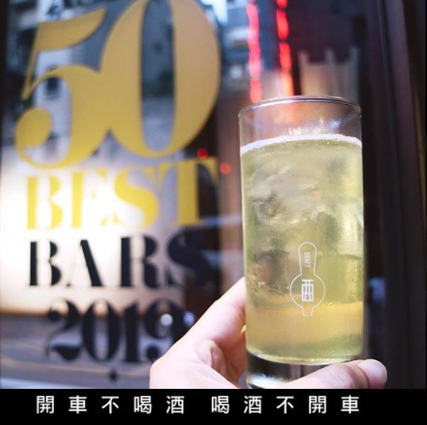 台北5間特色風格調酒酒吧特蒐推薦!亞洲50大酒吧、按門鈴才神秘帶位的行家級酒吧