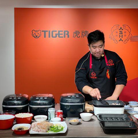 台南60年老字號阿霞飯店手路菜「紅蟳米糕」 電鍋就能做!主廚攜手虎牌推出國宴級廚藝教室