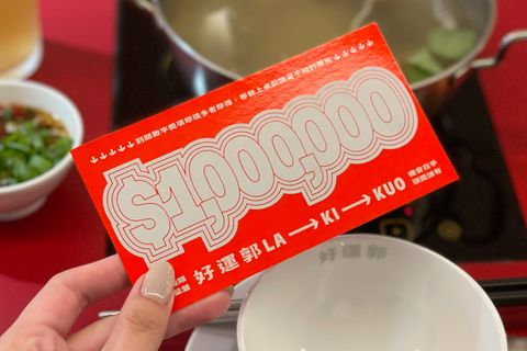 全新火鍋品牌「好運郭」菜盤肉盤隨刮隨送