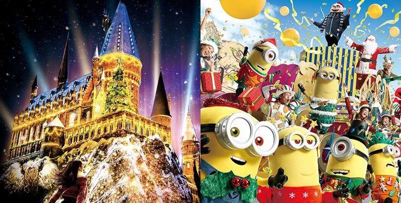哈利波特, 小小兵, 環球影城, 聖誕節,怪獸與葛林戴華德的罪刑