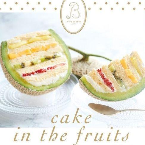 La Vie Bon Bon推出的的水果蛋糕是用一整顆哈密瓜做成的!配上濃郁鮮奶油看起來超可口!