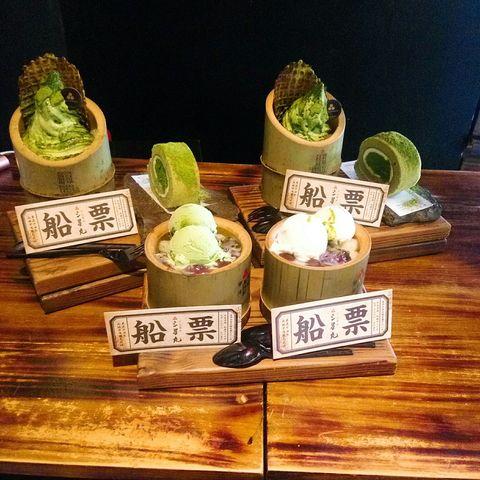 Food, Frozen dessert, Plant, Gelato, Comfort food, Ice cream, Side dish, Wasabi, Dessert, Square,
