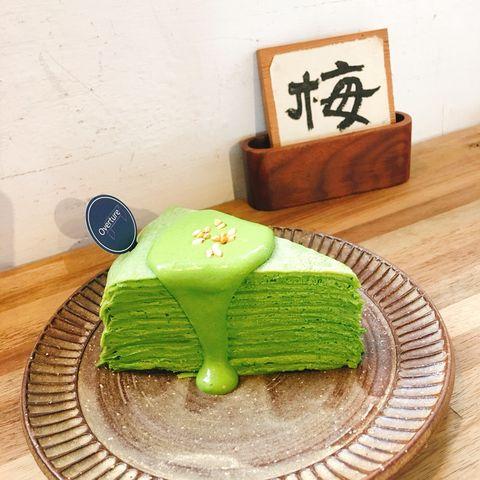 Food, Dessert, Cake, Cuisine, Dish, Comfort food, Baked goods, Spekkoek, Frozen dessert,