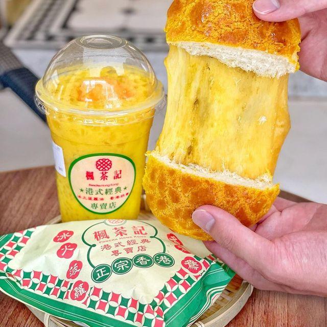 台南新興美食推薦
