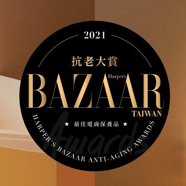 2021 bazaar抗老大賞  專家嚴選年度【最佳電商抗老保養品】
