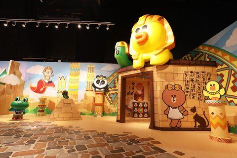 Toy, Cartoon, Animation, Organism, Room, Interior design, World, Tourist attraction, Games, Toy block,