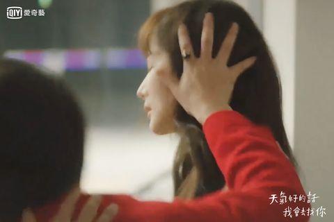 朴敏英和徐康俊主演《天氣好的話,我會去找你》