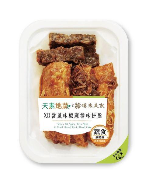 7eleven攜手晶華酒店x雙月食品社x漢來美食推出人氣鮮食