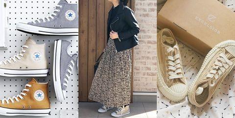 奶茶色, 休閒鞋,餅乾鞋,Converse, EXCELSIOR 餅乾鞋, Nike Air Max, Vans Old Skool,  穿搭推薦