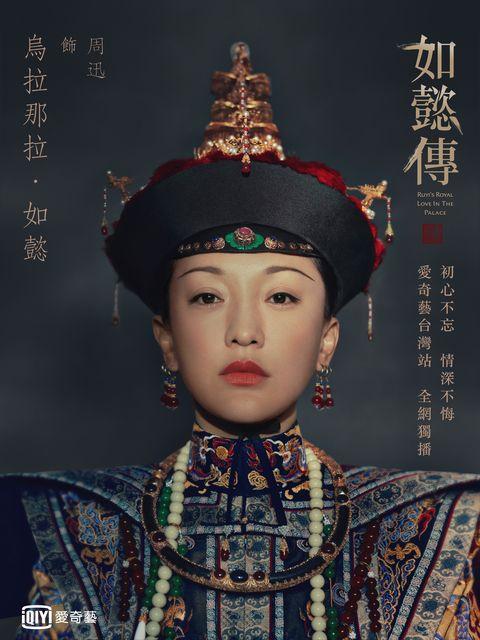 Chin, Headgear, Costume accessory, Fashion accessory, Fashion, Temple, Tradition, Costume, Poster, Lipstick,