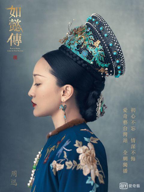 Hair, Headpiece, Head, Hairstyle, Forehead, Turquoise, Shimada, Peking opera, Headgear, Fashion accessory,