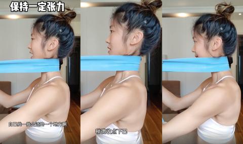 改善富貴包動作3 用彈力帶訓練頸部後方肌肉