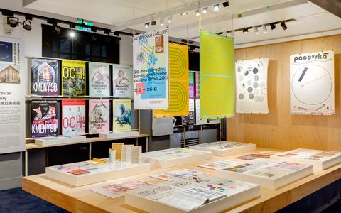Interior design, Design, Exhibition, Building, Stationery, Visual arts, Art exhibition, Room, Architecture, Illustration,