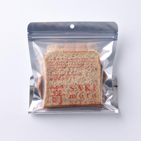 嵜本高級生吐司新推出「皇家伯爵茶生吐司」