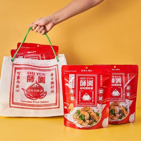 最強追劇零食報到!師園鹽酥雞、韓國火紅烏龜餅乾、大蒜麵包餅乾⋯