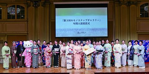 キモノ スナップ ギャラリー,美しいキモノ,Kimono Snap Gallery,着物,和装,リーガロイヤルホテル東京