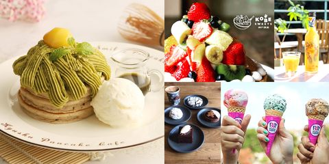 Food, Cuisine, Dish, Frozen dessert, Ice cream, Gelato, Ingredient, Dessert, Comfort food, Mont blanc,