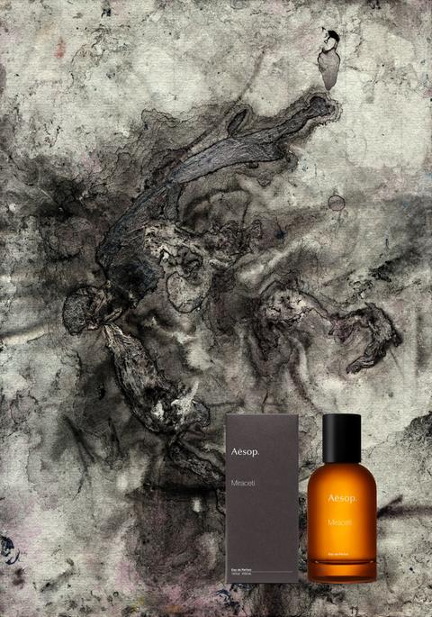 2021 aesop 虛實之境系列香水
