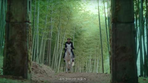 《The King:永遠的君主》第二支預告釋出!李敏鎬和金高銀CP感超強,浪漫大雪中喊:來我的世界吧
