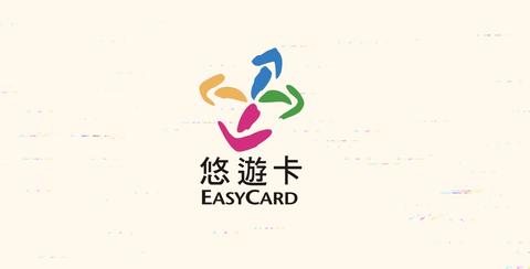 Logo, Text, Font, Graphic design, Graphics, Design, Brand, Artwork, Illustration,