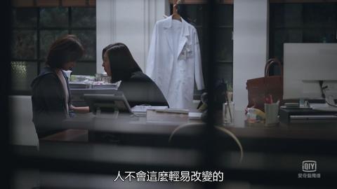 金喜愛韓劇《夫婦的世界》女人的執著