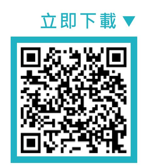 台北通taipei pass