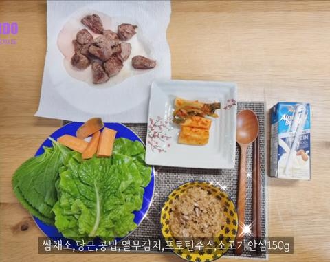 mamamoo頌樂「一日三餐減肥食譜」大公開!搭配運動健康又能瘦身!