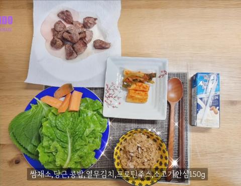 頌樂瘦身飲食重點2 吃完蘋果半小時後吃早餐