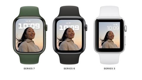 apple watch s7