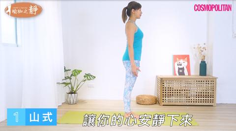 瑜珈拜日式