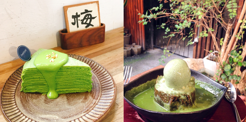 Food, Dish, Cuisine, Mochi, Dessert, Comfort food, Ingredient, Uirō, Rice cake, Rice,