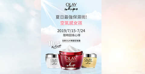 Product, Cup, Material property, Cream, Font, Cup, Skin care, Drinkware,