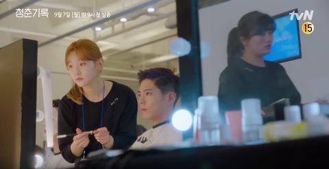 朴寶劍、朴素丹《青春記錄》30秒預告公開
