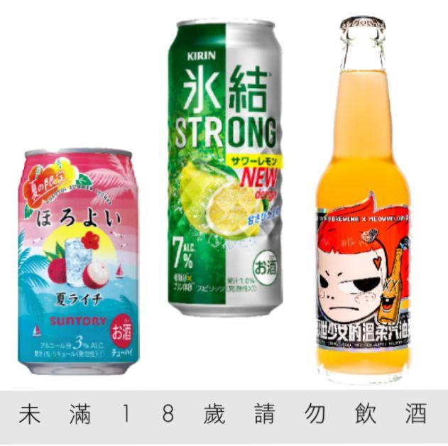 七夕約會, 啤酒, 微醺啤酒, 水果口味啤酒