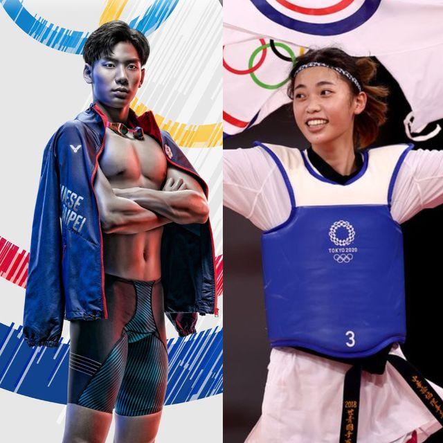 2020東京奧運中華隊金牌銀牌銅牌獎牌數及賽程表懶人包!台灣選手賽事時間參賽項目出賽選手盤點