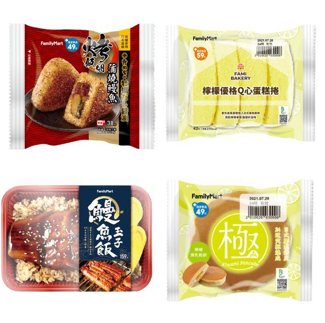 全家「鰻魚季」來囉!5款熱銷鰻魚系列強勢回歸,同步加碼夏季限定「檸檬甜點」