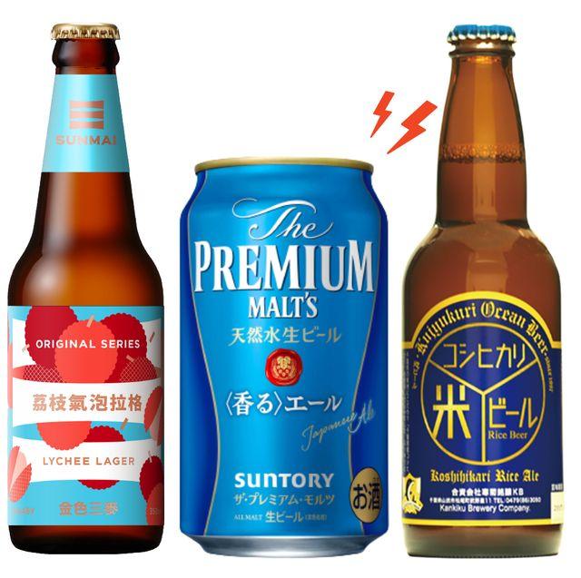 【2021啤酒節】登場!全新啤酒讓妳整個夏天都喝到暢快
