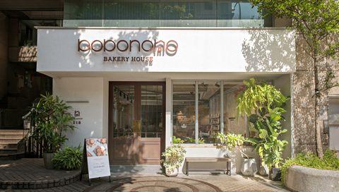 超人氣磅蛋糕「波波諾諾bobonono」全新門市開幕