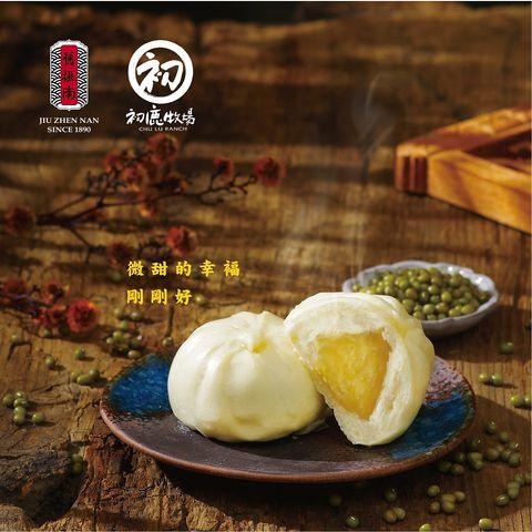 初鹿牧場x舊振南推出「鮮奶綠豆沙包」!經典李白口味綠豆椪綿醇綠豆沙吃出正港台灣味