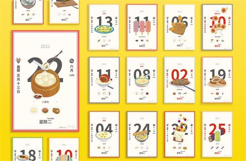2021最飽的日曆!《365days台灣美食日曆》一天一種,再也不愁今天吃什麼