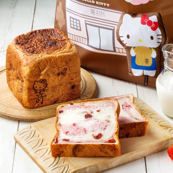 日本高級生吐司嵜本推出期間限定口味「極莓果生吐司」! 攜手hello kitty推出聯名環保提袋