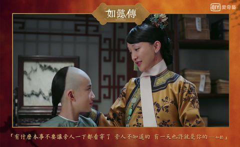 Peking opera, Tradition,