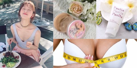 Yellow, Skin, Blond, Undergarment, Lingerie, Hand, Brassiere, Fashion accessory, Chest, Bikini,
