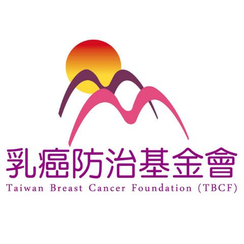 財團法人乳癌防治基金會