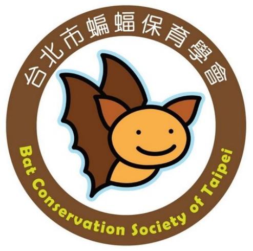 台北市蝙蝠保育學會