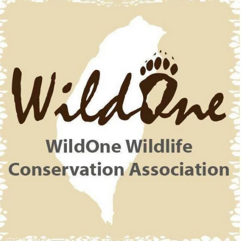 wildone台灣野灣野生動物保育協會