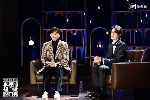 《李棟旭想做脫口秀》第一集來賓孔劉